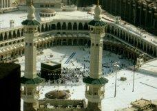 (Hotel view, Makkah, 2008)